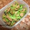 かぶの葉を利用した常備菜
