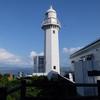 灯台150周年