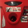 《 デンマークのリサイクル 》説明書きと機械の使い方を徹底解説!