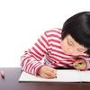 長男(6歳)の教育資金は250万円に!2017年12月の運用結果