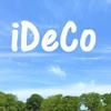 iDeCoは自分でもできる?メリットとデメリットをpickup!