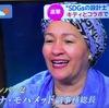 【日本の子供へメッセージ】SDGsの設計士 国連ナンバー2アミーナ・ モハメッド副事務総長、あさチャン独占取材〜