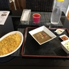 パキスタン料理専門店「Auto cafe(オートカフェ)」に行ってきたわ!【宮城県黒川郡大衡村】