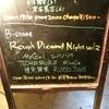 「ラフ・ダイアモンド・ナイトVOL.2」(2017.1.27)