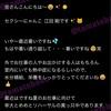 Johnny's web 宇宙に6Chu~💋 2018.7.25