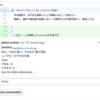 日本語論文をLaTeXで書いてtextlintで校正するテンプレートを作った