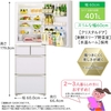 5ドアでサイズがフィットすると評判 日立 冷蔵庫 401L 幅60cm まんなか冷凍 R-S40K XW