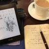 数学ガールの秘密ノート/数列の広場 を読んだ