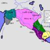 古アッシリア時代① アッシリア(地域)/アッシリア(王国)の興亡