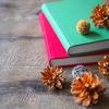 【100カ国以上に送料無料!】英語の本を買うならBook Depositoryがおすすめ♪