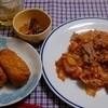 鶏と根菜のスープ仕立て