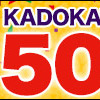 【セール情報】ニコニコカドカワ祭り開催中【50%OFF】