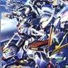 SDガンダム Gジェネレーション ポータブル(PSP) 攻略 プレイ日記 Part6 宇宙要塞ア・バオア・クー