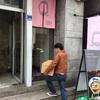 Japanese Ramen Noodle LabQさんに行ってきました