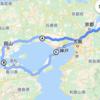【車中泊の旅】(兵庫県~岡山県~香川県~淡路島)②