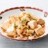 【得損】麻婆豆腐は「絹ごし」と「木綿」どっちで作る!?正解は・・・