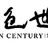 【中国出張者必見】JCBゴールドがあれば中国のラウンジが利用可能