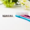 今日から歯医者通いの日々がはじまる・・・(。´・ω・)