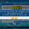 【パワプロ2020】大阪ゴールドモンキーズ・選手一覧