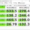 マシンスペックメモ:CPU、MB、メモリ交換