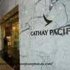 <マレーシア:クアラルンプール国際空港>キャセイパシフィック航空ビジネスクラスラウンジ