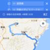九州旅行計画 後半