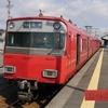 名鉄尾西線乗車 1