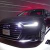 ● 新型 アウディ A8 が8年ぶりにフルモデルチェンジ、レーザースキャナーを量産車初装備