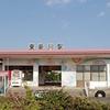 宇部線:東新川駅 (ひがししんかわ)