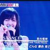 【動画】鈴木愛理がテレ東音楽祭2018に出演!DISTANCEを熱唱!