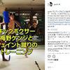 ※《IG PHOTO_17/11/06》_特殊技!!!