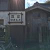 名張おさんぽ(5) 市街地ところどころ