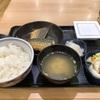 吉野家の炙り塩鯖定食に大満足!!目の前で炙られる塩鯖に仰天美味ナイト!!炙り塩鯖がマジでうめぇ!!