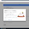 Google Adsense「お客様のサイトにリーチできません」問題