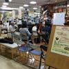 9/24「ウクレレビギナーズ倶楽部」「ウクレレサークル」レポート!