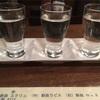飲食:十兵衛/立川 〜多数の日本酒を取り揃える炭火焼鳥のお店〜