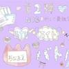 【第二弾】AKB48チーム8 × STU48   合同企画「クルーズ&ドライブプロジェクト」