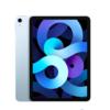 iPad Air 第4世代のストレージは64GBと256GBのどちらがいいのか?