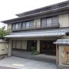「こだわりの京都&和束ツアー」に参加してきました。(NO.2)