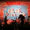 琉球フェスティバル2011(大阪)