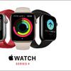 Apple Watch Series4が5千円OFFとなる期間限定セールがビックカメラとソフマップで開催