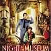 映画「ナイトミュージアム」剥製たちが博物館で大暴れ!!あらすじ、感想、ネタバレあり。