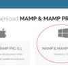 【Windows所持者必見】WindowsでのMAMPの環境構築方法