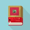 米大統領選に出馬するの? カニエ・ウェストって何者なの?『カニエ・ウェスト論 《マイ・ビューティフル・ダーク・ツイステッド・ファンタジー》から読み解く奇才の肖像』はこんな本!