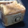 ブーランジェリー アンティーム 食パン