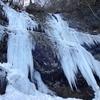 氷の大舞台 シエイクスピア氷柱郡