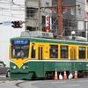 鹿児島市電9500形 9515号車