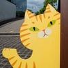 猫とハートの強力コンビ 尾道市立美術館と千光寺公園