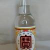 お酒の話(7)「関東大震災とキンミヤ焼酎」