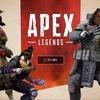 無料バトロワ『Apex Legends』感想!! OW+BO4+PUBGで超面白かった!!
